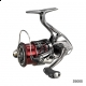 Shimano STRADIC Ci4+ 2500 FB  - NEW 2016
